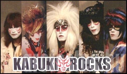 Japán zenekar a 2000es évekből